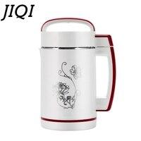 JIQI Soymilk machine Soy beans Milk Maker Stainless Steel filter free automatic heating Stainless Steel soya bean Milk juicer