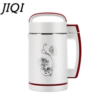 JIQI Soymilk machine Soy beans Milk Maker Stainless Steel filter free automatic heating Stainless Steel soya bean Milk juicer