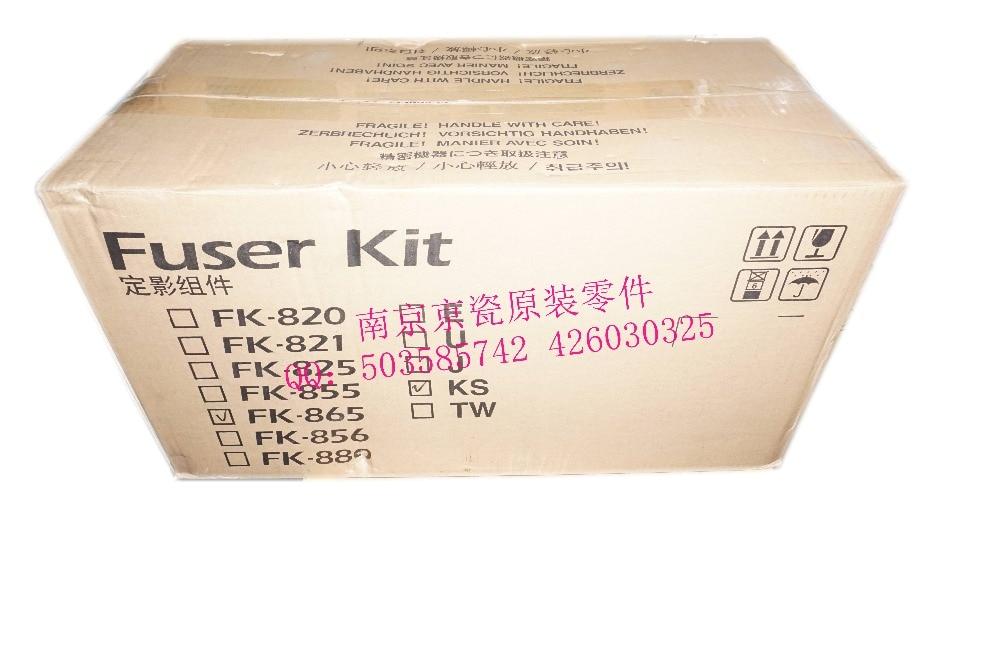 New Original Kyocera 302JZ93090 FUSER 240 L UNIT for:TA250ci 300ci new original fk3130 fuser unit for kyocera fs3900dn fs 4000dn 120 volt