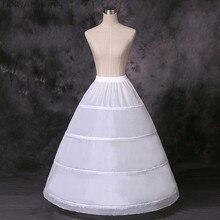 Дешевые Длинные свадебные юбки для свадебного платья 4 кольца бальное платье кринолин нижняя юбка свадебные аксессуары петтикот