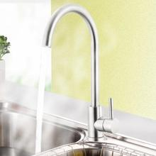 360degree Rotatable Stainless Steel Basin Faucets Kitchen Bathroom Cold Hot Water Tap torneira do banheiro sink faucet