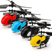 1 PCS Infrared Remote Control Aircraft Kids Toy New Four Colors Mini QS5012 2CH RC Helicopter