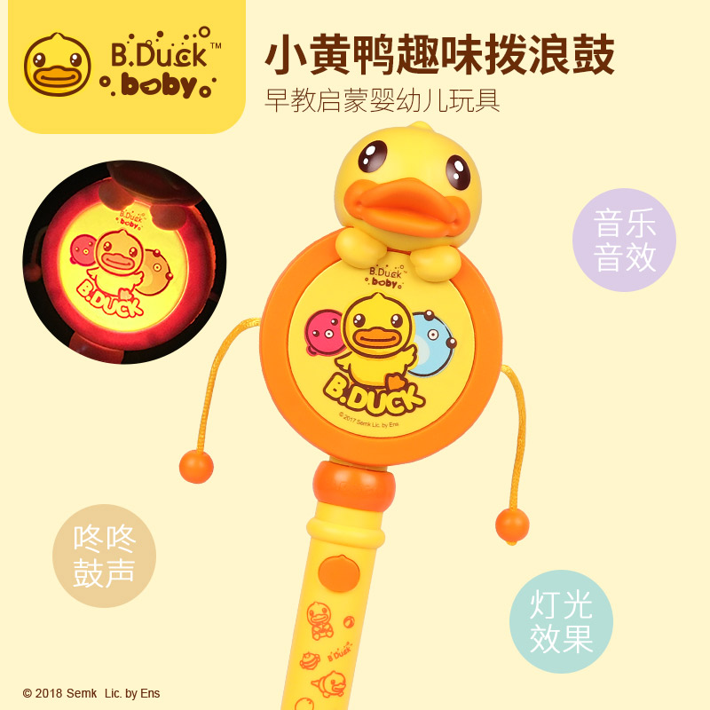 B. duck Hand Drum BD018  0-12 Months Baby Toys Musical Toys with bells A Gift For A Newborn