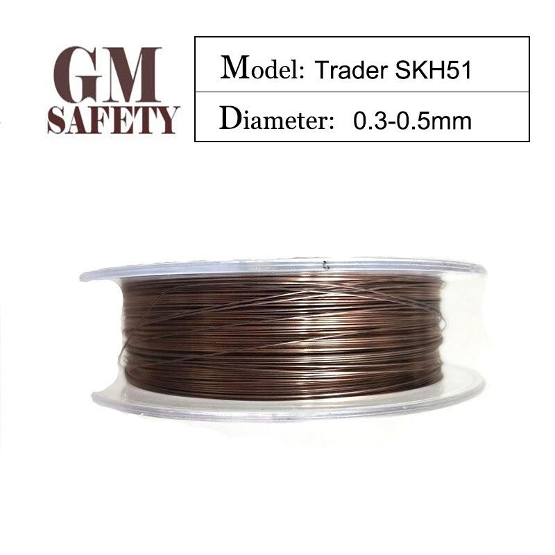 Laser Reel welding wire Trader SKH51 of 0 3 0 4 0 5mm Filler Solder for