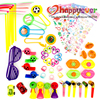 NEW 50 PCS Toys Assortment For Kids Party Favor Birthday Party Classroom Rewards Carnival Prizes Loot