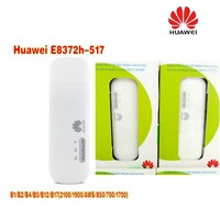 Лот из 5 шт. разблокирована huawei E8372 150 Мбит/с модем E8372h 517 4 г Wi Fi маршрутизатор 4 г LTE Wi Fi модем LTE band1/2/4/5/12/17