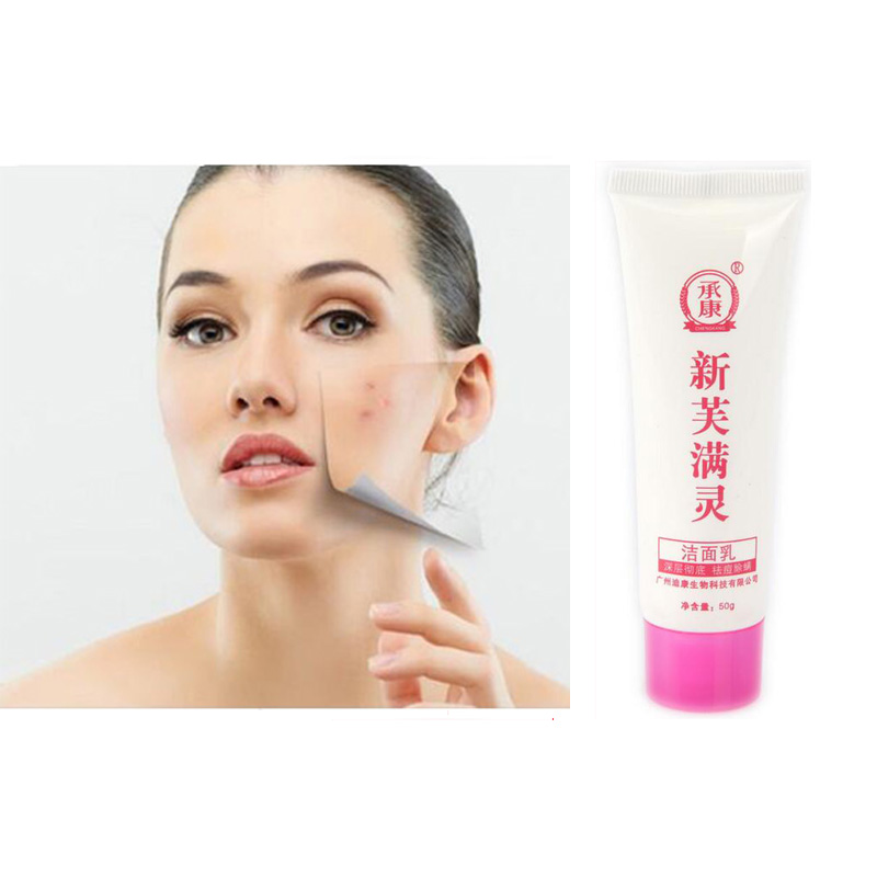 50g de La Raíz Gromwell Las Cicatrices Del Acné Removedor Limpiador Facial Ácaro