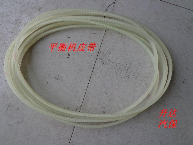 for Balancing machine strap accessories wheel dynamic balancing instrument strap accessories tank length 83 86 93