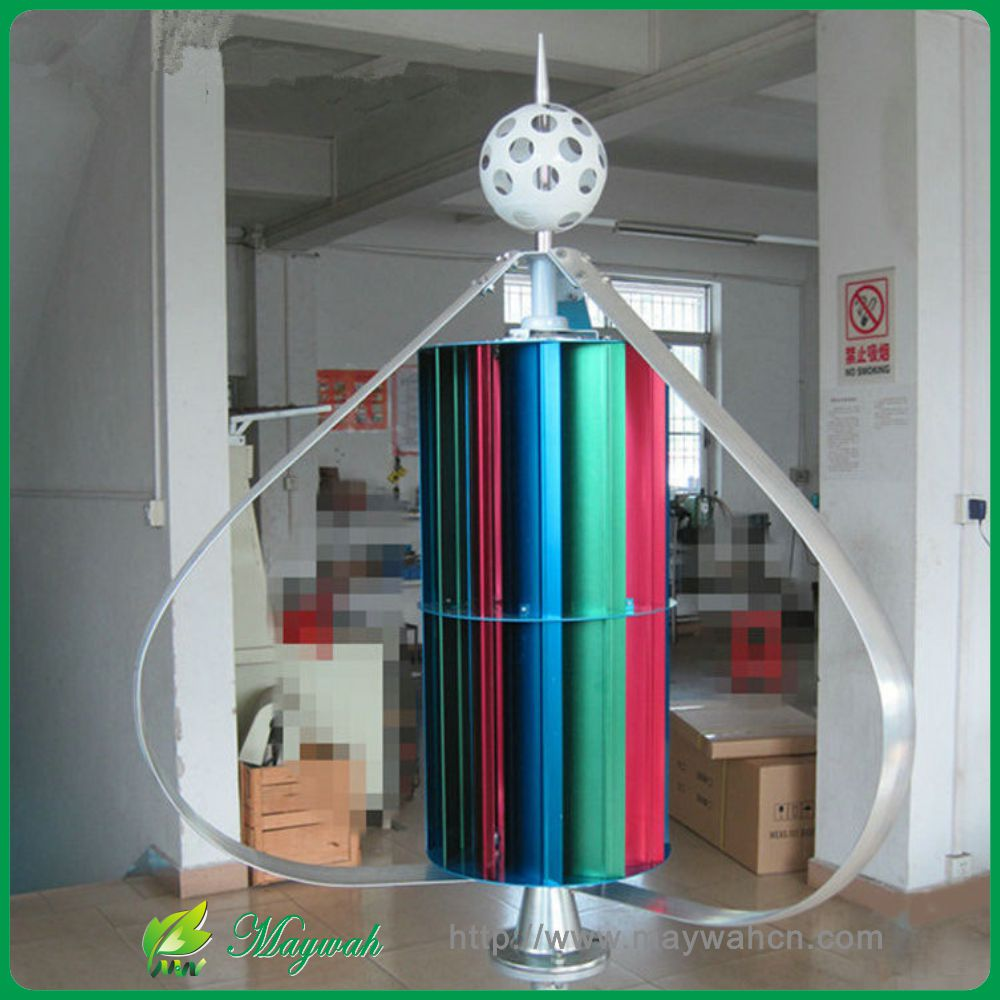 MAYLAR@ 12V/24V 200W High Efficiency Vertical Wind Turbine Generators Low Noise Low Start Wind Speed ,Easy Install Max Power300W