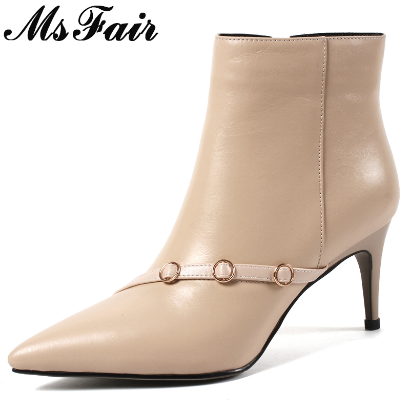 MsFair Pointed Toe High Heel Women Boots Genuine Leather Metal Zipper Ankle Boots Women Shoes Black Beige Boots Shoes Woman msfair pointed toe high heel women boots genuine leather rivet ankle boots women shoes elegant black ankle boots shoes woman