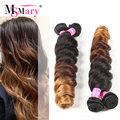 7A Ombre Brazilian Hair 4 Bundles Brazilian Loose Wave Cheap Ombre Human Hair Weave 1B/4/30 Ombre Hair Loose Wave Brazilian Hair