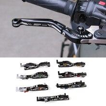 لياماها MT07 MT 07 دراجة نارية الفرامل قابل للتعديل للطي قابلة للتمديد الفرامل عتلات الفاصل دراجة نارية الملحقات 2014 2016