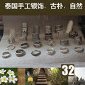 Thailand handmade silver rings Lijiang folk style old silversmith silver  ring opening female models