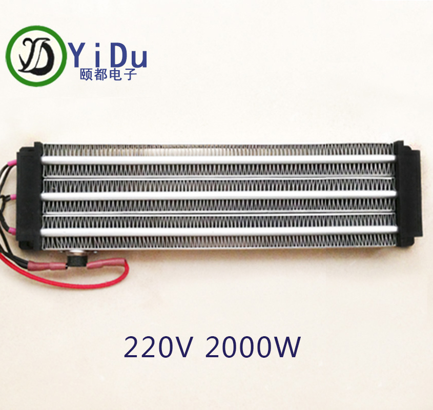 2000W 220V constant temperature Insulated PTC ceramic air heater 280*76mm пылесос philips fc 6141