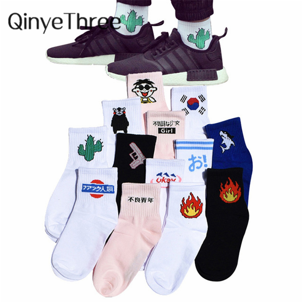 Women Daily Socks Harajuku Korea Japanese Cotton Kitten Flame Ulzzang Socks Men Chinese Cactus Gun Shark Alien Students Socks ...