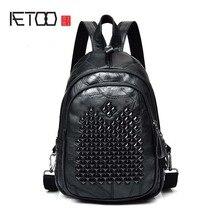 Aetoo Для женщин натуральная кожа заклепки путешествия рюкзак дизайнер Многофункциональный Рюкзаки для подростков Обувь для девочек Повседневное Школа Книга Сумки