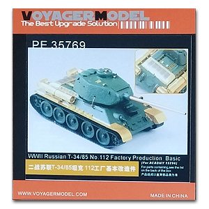 KNL HOBBY Voyager Model PE35769 World War II Soviet Union T-34/85 tank 112 factory basic transformation pieces used 16pcs soviet union second world war medal soviet union a complete set of the great patriotic war medal