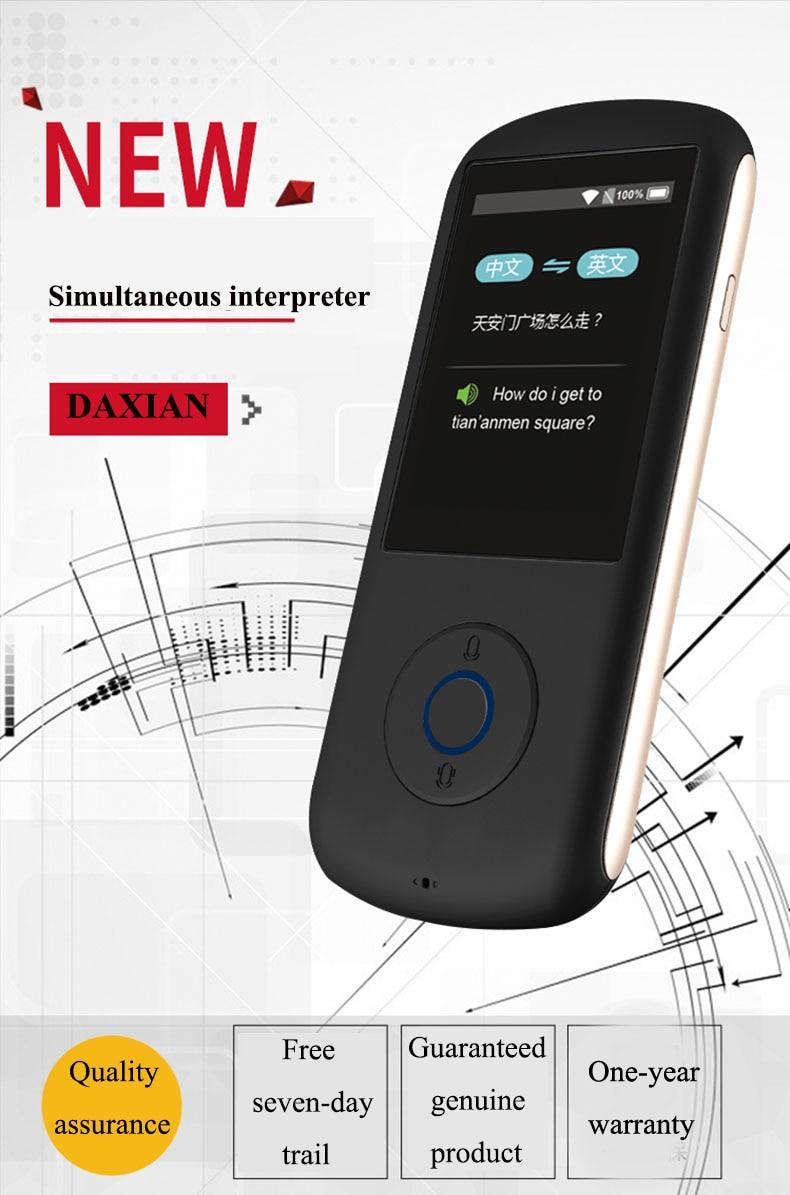 Одновременных голосовых переводчик Двусторонняя 2,4 hd экран обучения машинного перевода voice translation машины партнер для путешествий