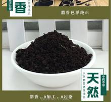 1g Natürliche Xizang Hirsch Moschus Körner Moschus Qualität Assurance Tibet Muskiness