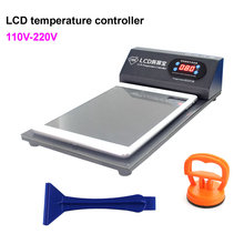 TBK Newest LCD Screen Open Separate Machine Repair Tool Separator for Iphone Samsung Mobile Phone Ipad Tablet