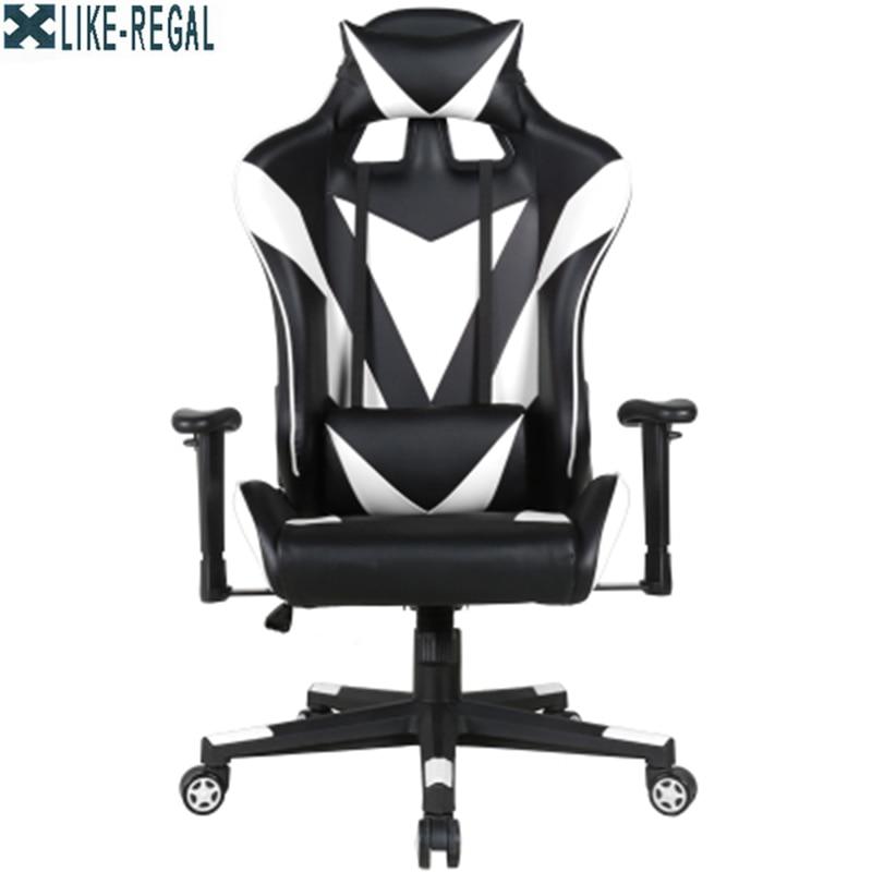 LIKE REGAL Профессионал игровой стул lol интернет-кафе Спорт гоночное может лежать wcg компьютерное офисное кресло Бесплатная доставка