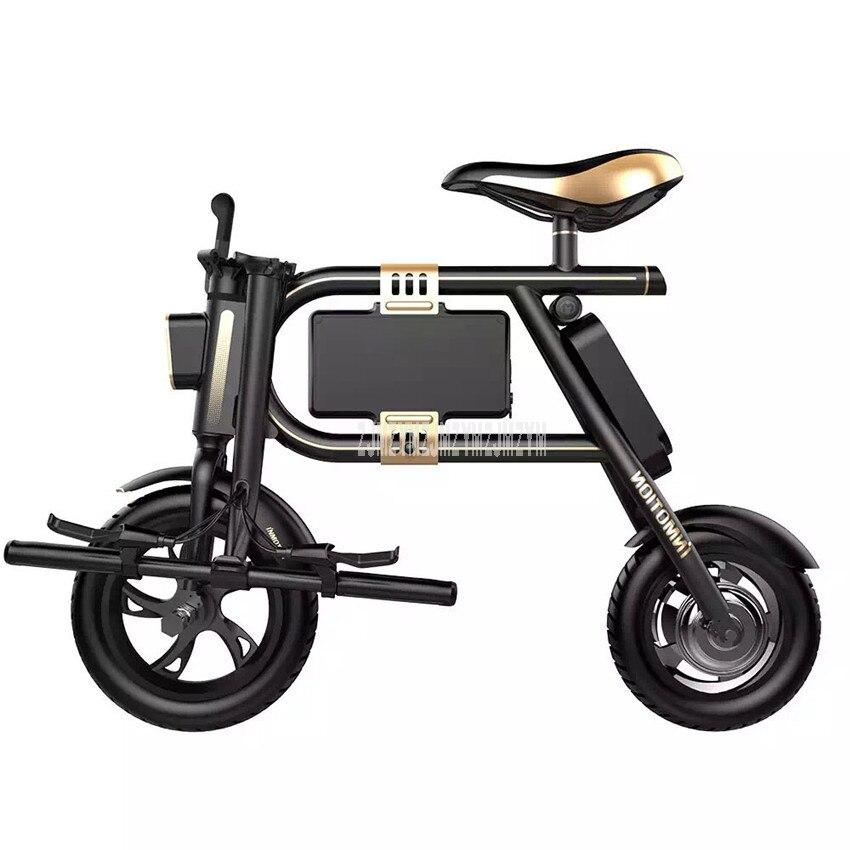 Новый E BIKE складной мини стиль электрический велосипед Водонепроницаемый IP55 скорость 30 км/ч вместо ходьбы Электронный велосипед Пробег 38 км P1F - 2