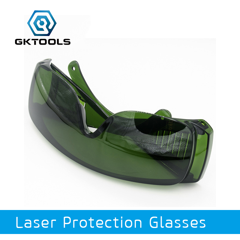 340-1250nm Laser Protection Glasses,  IPL / E Light OPT Freezing Point Hair Removal Protective Glasses,Beauty Equipment Glasses
