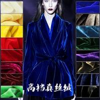 Silk Cloth Cheongsam Dress Bedding Fabric Velvet Velvet Winter Thick Pure Pigment Width 114 200 G