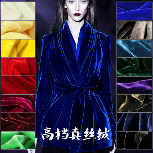 Silk Cloth Cheongsam Dress Bedding Fabric Velvet Velvet Winter Thick Pure Pigment Width 114/200 G Silk Cloth Cheongsam Dress Bedding Fabric Velvet Velvet Winter Thick Pure Pigment Width 114/200 G