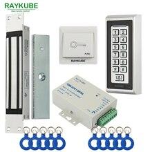 RAYKUBE Electric Magnetic Lock Access Control System Kit 180KG 280KG Metal FRID Keypad Security Door