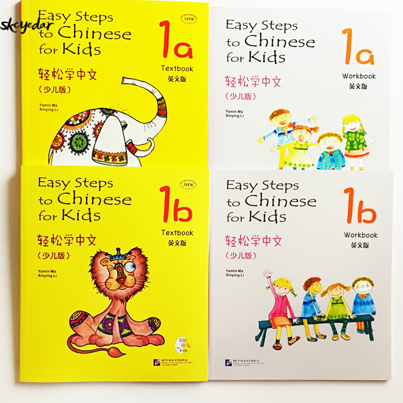 Easy Steps To Chinese For Kids (with CDs)1a+1b Textbook&Workbook English Edition /French Edition For Chinese Beginners