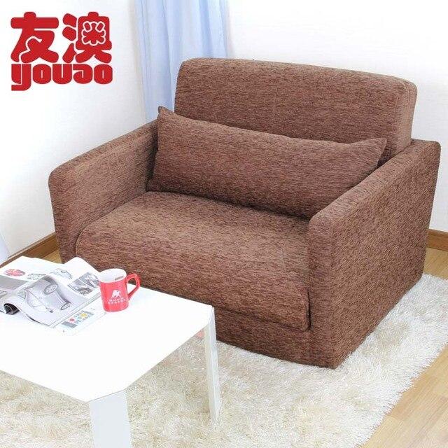 Creative Anese Folding Single Lazy Sofa Bed Mattress Tatami Floor At Large Sized Apartment