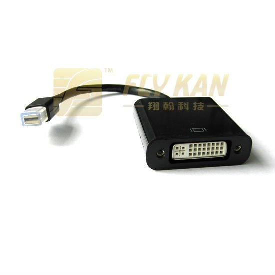 Free Shipping Active Mini DisplayPort  to DVI Adapter, mini dp to DVI adapter, DP002A