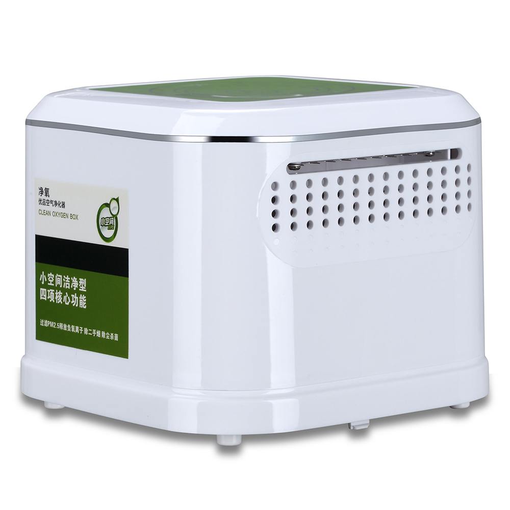 ФОТО Super silent desktop negative ion air purifier/True Hepa+Activated carbon filter box,electric arc disinfection function