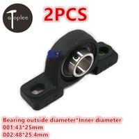 NEW 2PCS Outer Spherical Pillow Block Bearing Flange 105/107mm Bore Diameter DIY CNC Ball Bearing Roulement