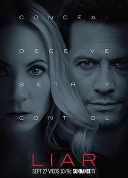 《谁在撒谎 第一季》2017年英国剧情,犯罪,悬疑电视剧在线观看