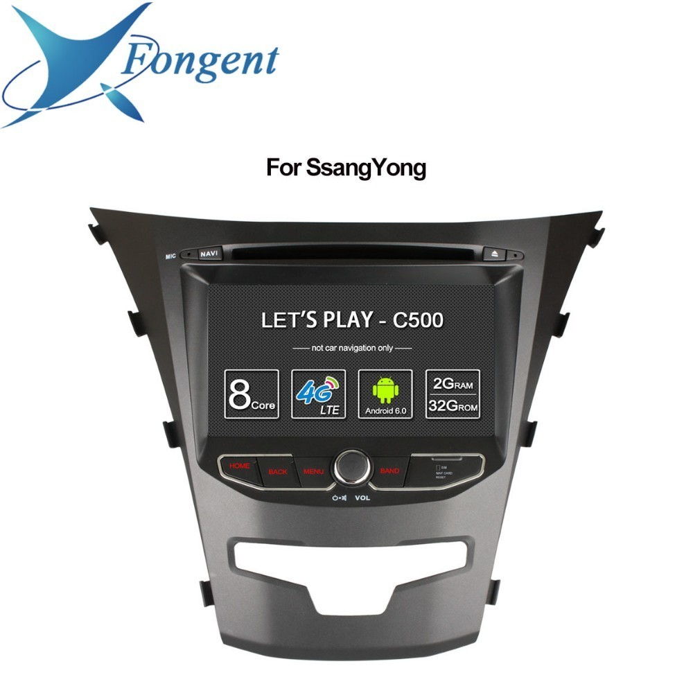 For Ssangyong Actyon 2014 Korando Car Intelligent Multimedia Radio DVD Player GPS Navigator On Board Computer DVR Entertainment