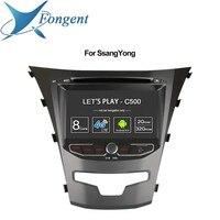 Для ssangyong actyon 2014 korando автомобильный Интеллектуальный мультимедийный Радио DVD плеер gps навигатор на бортовой компьютер DVR развлечения