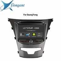 Pour ssangyong actyon 2014 korando voiture intelligente multimédia Radio lecteur DVD GPS navigateur à bord de l'ordinateur DVR divertissement