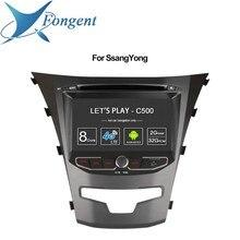 Для ssangyong actyon 2014 korando автомобиль умный Мультимедиа Радио DVD плеер gps навигатор на борту компьютер DVR развлечения