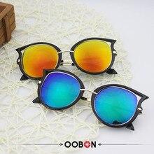 2016 de la Alta Calidad Del Ojo de Gato Mujeres gafas de Sol Gafas de Metal de Oro Rosa Verano Gafas de sol Reflectantes Vendimia Sexy Occhiali da suela