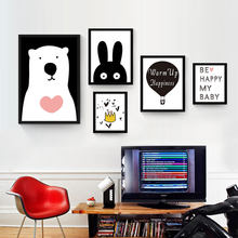 creative kawaii home decor kids room paintings artwork posters and prints picture children's posters on the wall posters(China)