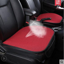 Car Seat Covers Universal Car Seat Cushion 5-Seat single viscose cushion piece set car mats four seasons general seat four seasons general auto car seat cover headrest protector cushion seat covers case for ford mazda nissan