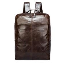 Men Backpack Genuine Leather Bag Men School Bags Laptop Backpack Travel Bags Famous Brand 2017 Leather Backpack Men
