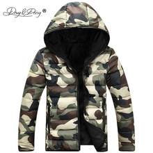 DAVYDAISY Camouflage Parkas Winter Men Jackets Hooded Warm Thicken Brand Fashion Male Jacket Army Green Coat JK063(China)