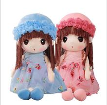 WYZHY Little girl flower fairy Fairchild doll plush toy send children Valentines Day creative gift 60cm