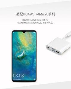 Image 5 - 100% オリジナル MateDock 2 ドック Huawei 社メイト 20/20 プロ/20X MateBook D XX プロ E ノートブックタイプ C コンバータ MateDock 2 真新しい