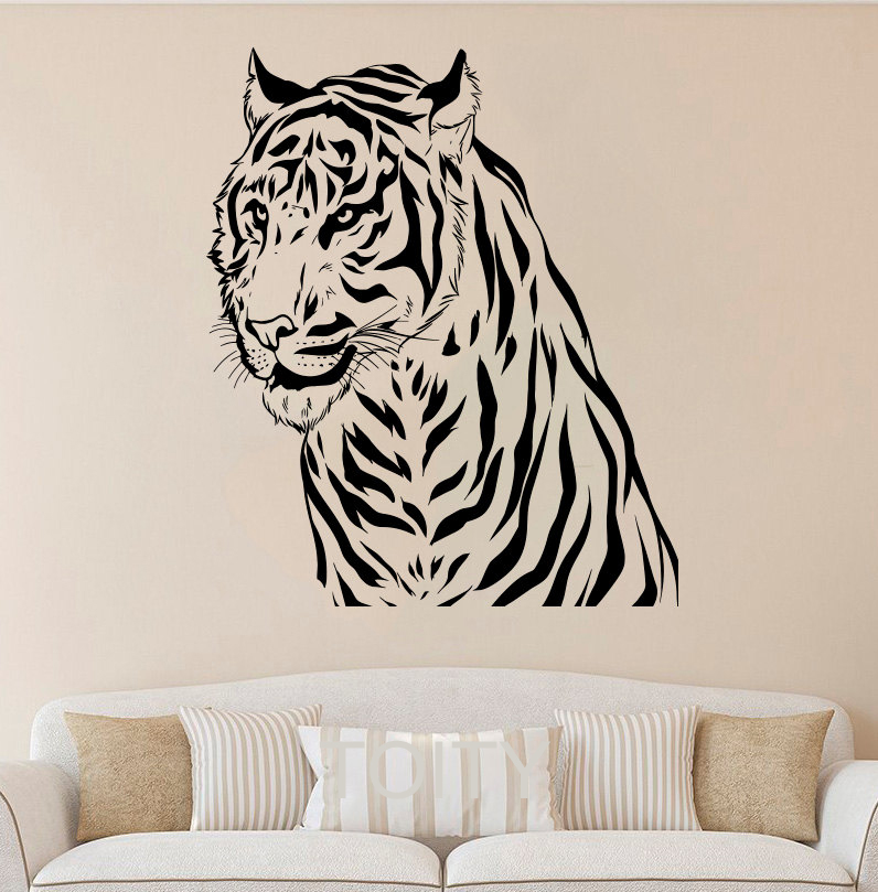 Tiger Wall Stickers Animal Vinyl Decal Office Home Interior Dorm Teen  Design Art Murals Living Room