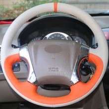 DG DIY Hand-stitched Steering Wheel Cover Beige Orange Leather for Hyundai Tucson 2006-2014