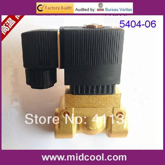 ФОТО 2/2Way 4MPA 150c Degree Guide Type 5404-06 G3/4